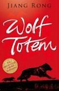 Wolf totem 2