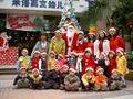 Santa china