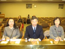 Chinese ed consul