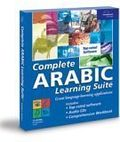 Arabic software 2