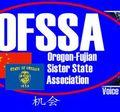 Ofssa