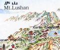 Lushan 2