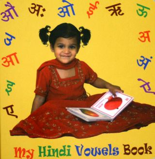 Hindi vowels