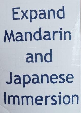 Expand mandarin