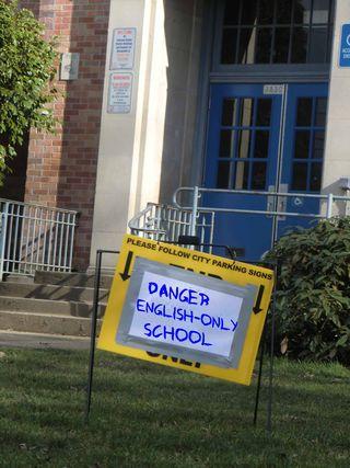 Danger English only school