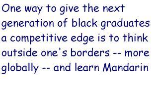 Black student mandarin