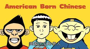 American bornchinese
