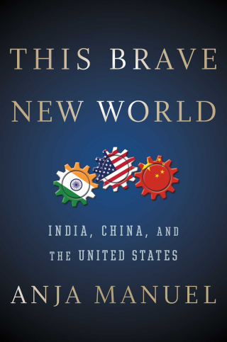 This-brave-new-world